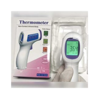 ir thermometer featured